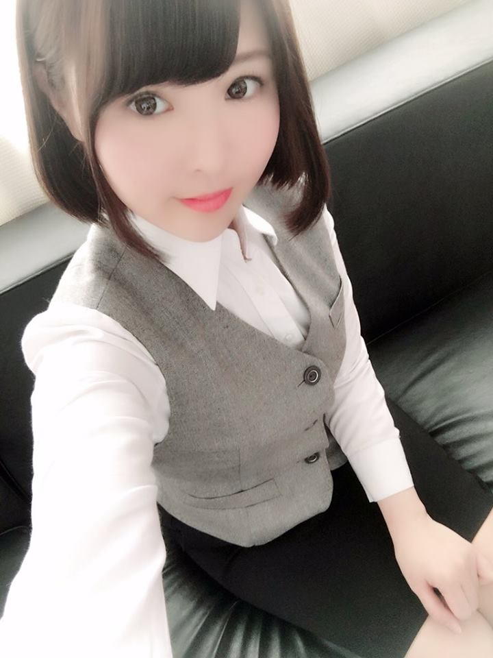 Yutsuko: Chat with her