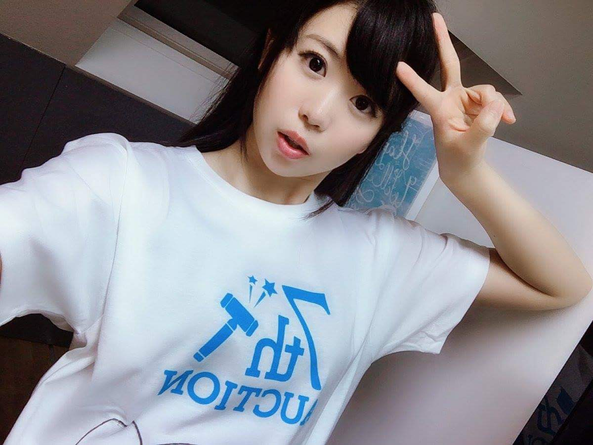 Kanona: Chat with her