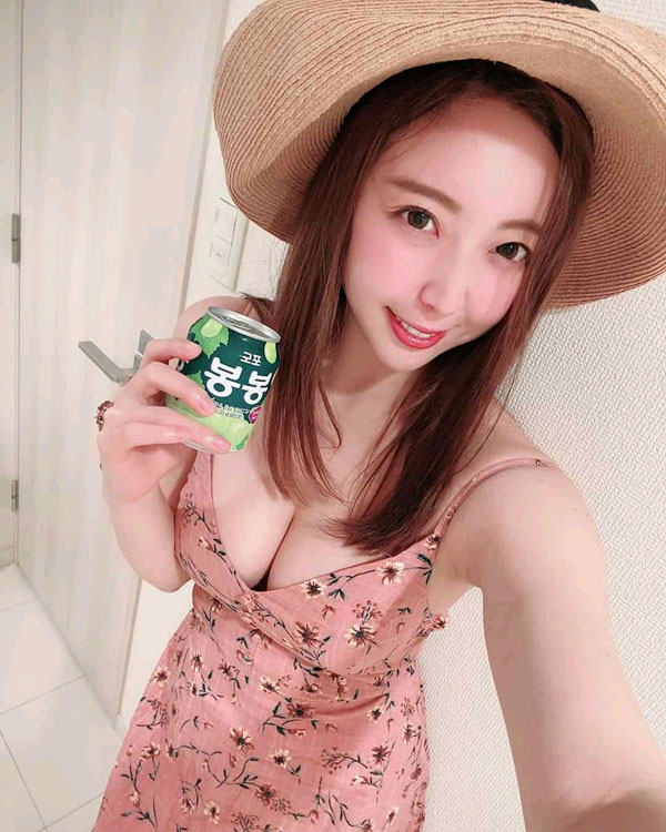 Ming Yue: Chat with her