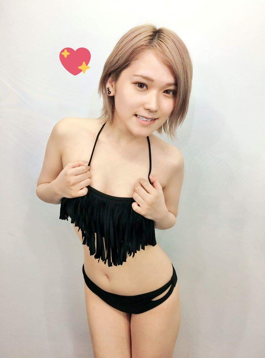 Chowa: asian girl